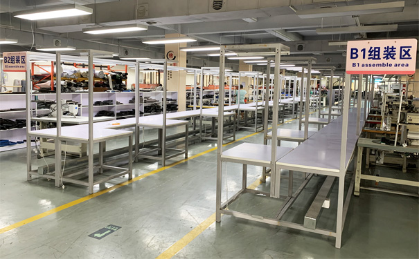 <b>Lean Production Line in Leather Goods Factory</b>